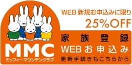 web_family0710