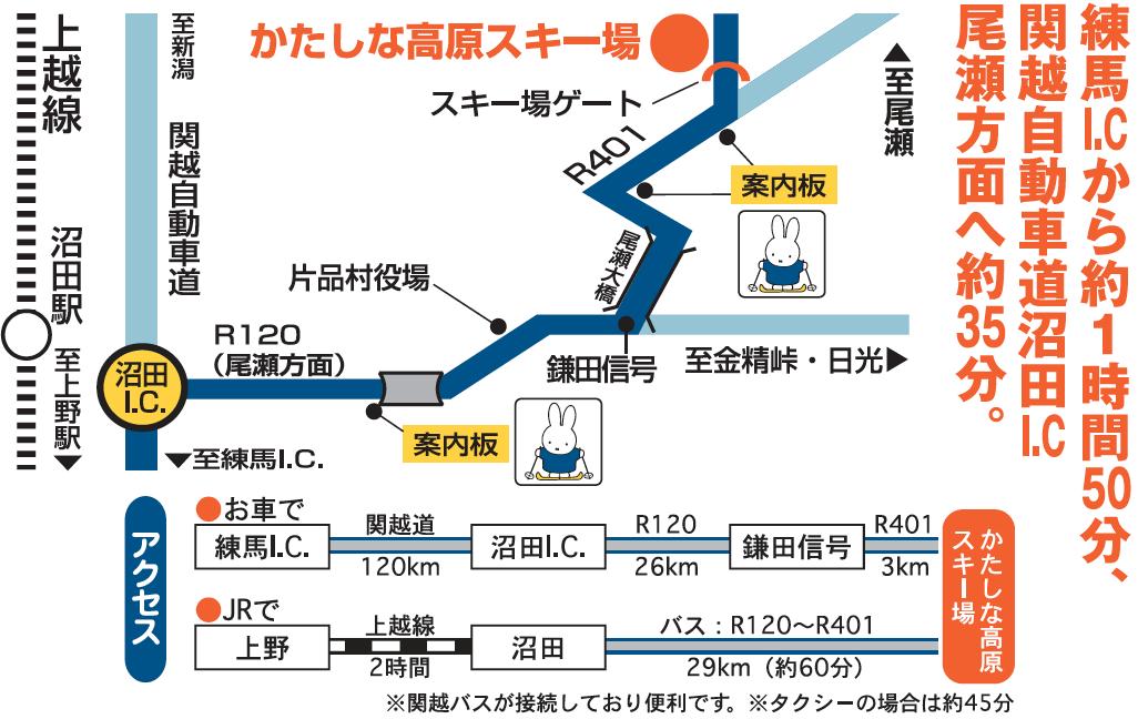 2014_accessmap