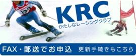 KRC_fax_panel