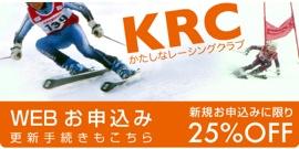 KRC_web_panel