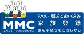 fax_family0710