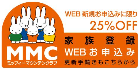 web_family0529