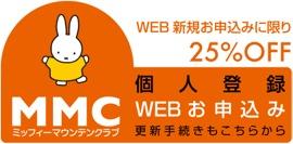 web_personal0710