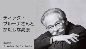 omoukoto-1-345x198