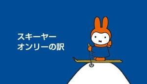 omoukoto-24-345x198