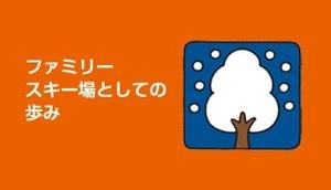 omoukoto-32-345x198